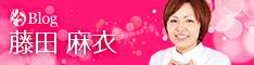 藤田麻衣 Rankseekerブログ